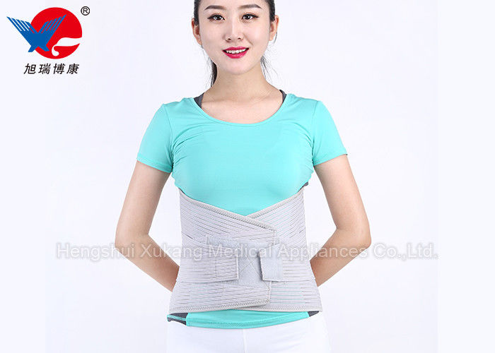 Women Pregnancy Back Support Keep Warm Improve Blood Circulation Relieve Muscle Fatigue